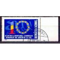 ROM4793U-SELO 10º ANIVERSÁRIO DA ASSINATURA DO ACORDO EUROPEU DA ASSOCIAÇÃO À UNIÃO EUROPEIA - ROMÊNIA - 2003 - U