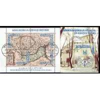 ROM4804U-SÉRIE E BLOCO MUSEU NACIONAL DE CARTOGRAFIA - ROMÊNIA - 2003 - U