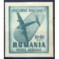 ROMB036NS-SELO JOGOS BALCÂNICOS (DO BLOCO) - ROMÊNIA - 1947 - N