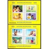 ROMB203N-SÉRIE 2 BLOCOS COLABORAÇÃO ECONÔMICA E CULTURAL INTEREUROPEANA 1989 - JOGOS INFANTIS - ROMÊNIA - 1989 - N