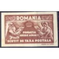 ROMFP900N-SELO FRANQUIA POSTAL - ROMÊNIA - ?? - N