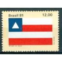 SB1232M-SELO BANDEIRAS DOS ESTADOS DO BRASIL I, BAHIA - 1981 - MINT