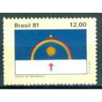 SB1234M-SELO BANDEIRAS DOS ESTADOS DO BRASIL I, PERNAMBUCO - 1981 - MINT