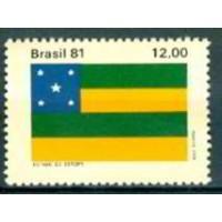 SB1235M-SELO BANDEIRAS DOS ESTADOS DO BRASIL I, SERGIPE - 1981 - MINT